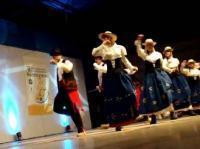 """AF Chácaras y Tambores de Guadá. """"Santo Domingo Gomero"""""""