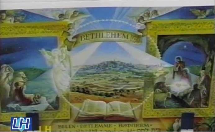 Peregrino Canario en Tierra Santa (2ª Parte)