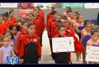 IV Encuentro de Gimnasia Agadir
