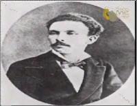 José Martí, el Hombre de la Libertad.