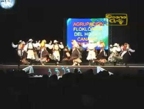 XXIX Festival de Danzas Folklóricas Internacionales