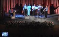 "Grupo Musical Dilema: ""Habanera"""